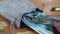 8天前遗失的钱包还能找回来?发生了啥?