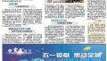 """""""家谱故事""""赢得点赞 多位外地读者来扬州""""寻根"""""""