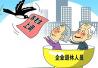 宁波退休人员基本养老金上调