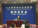 人社部:11个地区上调最低工资 上海2300元最高