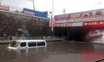 朝阳市暴雨致部分路面积水严重 全市公交车停运