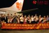 三亚=雅加达首航 撬动东南亚入境旅游市场