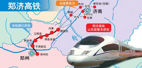 郑济高铁郑州至濮阳段已开工建设 预计2021年建成