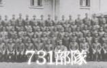 NHK播731纪录片值得尊敬,可惜来得有点晚