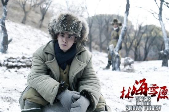 林海雪原电影����_影响较大的当数1960年的老电影《林海雪原》和2014年张涵予主演的电影