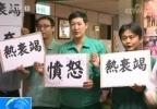 """台湾600多万户停电 蔡当局称不算""""大停电"""""""