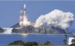 日本发射宇宙运载器 部署地球定位器系统