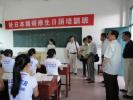 中国研修生在日遇害 日网友:是时候废除这个制度了