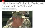 """美司令喊话""""亚洲诸敌"""":军舰撞了不要借机考验美国"""