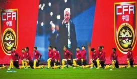 中国足协:一如既往做好里皮团队服务保障工作