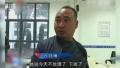 贵州:排队4小时处理4张罚单 办事员办一半下班了