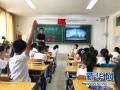 郑州定教育发展目标:建全国区域性教育中心