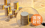 发改委:四方面积极变化促成2017年高含金量的GDP增速6.9%