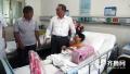 刘家义看望贫困残疾儿童 鼓励坚强面对生活早日康复