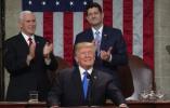 美国总统特朗普发表首次国情咨文:呼吁美国政党放下分歧,建立强大美国