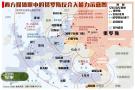 西方智库眼中的中国