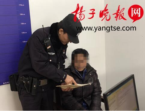 """金沙线上赌场:老汉""""装嫩""""被查!扬州火车站查获假身份证购票男"""
