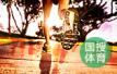 江汉运河国际半程马拉松3月开跑