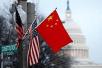 美国总统特朗普会见杨洁篪:推动中美关系取得更大发展