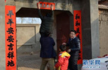 中国第一副春联是谁写的 四种说法你更信谁?
