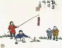 名人大家笔下的中国春节