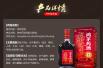 鸿茅药酒的十年违法路:违法广告泛滥消费者投诉不断