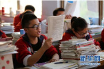 辽宁高考改革将从今秋入学高一年级学生开始