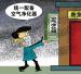 山东济南槐荫区:中小学装上空气净化系统