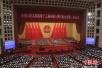 外媒高度关注中国政府机构改革:效率优化思路升级