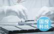 提高NAND闪存产量 三星月底在西安建设新芯片生产线