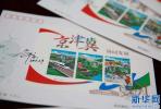 人大代表吁加强河北高教发展 为京津冀协同发展续航
