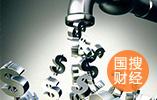 美国就所谓中国技术许可要求向世贸组织提出磋商请求