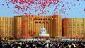 戊戌年黄帝故里拜祖大典4月18日举行