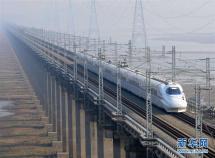 4条高速1条国道将连北京雄安 京雄城际单程半小时
