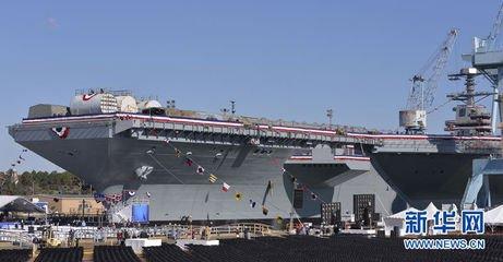 0029.com金沙:日本防卫省:美军航母舰载机在日转移工作完成