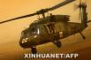 美军一架直升机坠毁 致2名士兵丧生