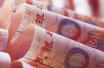 中国企业500强排行榜发布 营收总额破60万亿元!