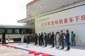 厉害了!南京造铁路客车再次出口尼日利亚