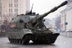 盘点俄军最令人生畏火炮系统:威力堪比战术核武