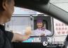 安徽高速试点移动支付 支付宝、微信均可付通行费