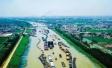 45个大项目落户淮安清江浦 总投资超600亿元