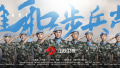《维和步兵营》杜淳首次出演军旅题材 拍摄全程无替身