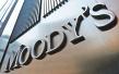 穆迪将巴西银行系统评级展望从稳定下调至负面
