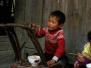农村留守儿童信息系统启用