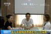 中国3千万抑郁症患者8成未接受规范治疗