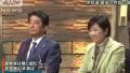 日本8党首进行最后激辩 安倍驳妻子丑闻:她被骗了!