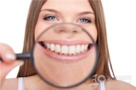 大黃牙的牙齒美白方法