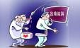 """出境游保证金藏""""跑路""""风险 这笔钱该不该交?"""