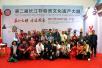 武汉:千名非遗传承人携两万件作品亮相