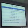 广西高校教师成网红 多种上课模式随意切换